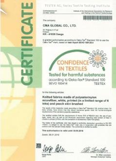 OEKO-TEX 인증서